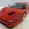 GT SPIRIT GT267 Koenig Specials Ferrari F50 標準紅