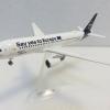 Herpa Wings HW559997 Airbus A320 漢莎航空 彩繪機