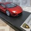 Looksmart LS517C Lamborghini Huracan Evo RWD  Rosso Efesto 金屬紅