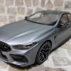 BMW M8 Gran Coupe Competition 消光金屬銀