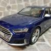 Audi S8 2020 金屬深藍