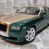 Rolls Royce Ghost 金屬綠 / 金 雙色